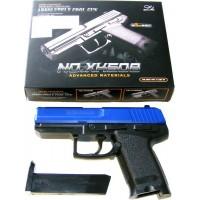 XK508 Spring Powered Blue Plastic BB Gun Pistol