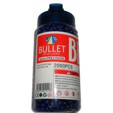 1 Tub of 2000 Purple 0.15g Plastic 6mm BB Gun Pellets